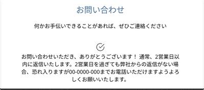 Screenshot 2021-03-25 at 11.36 1.png