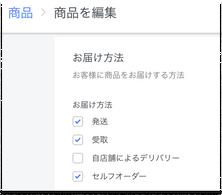 スクリーンショット 2021-04-07 12.33 1.png