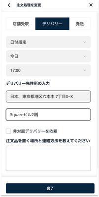 スクリーンショット 2021-04-07 13.02 1.png