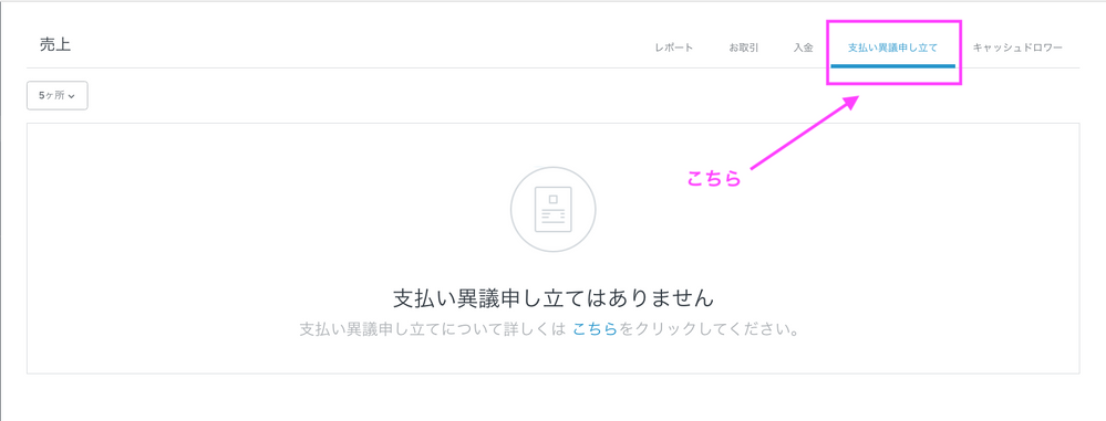 スクリーンショット 2018-04-06 12.32.42.png