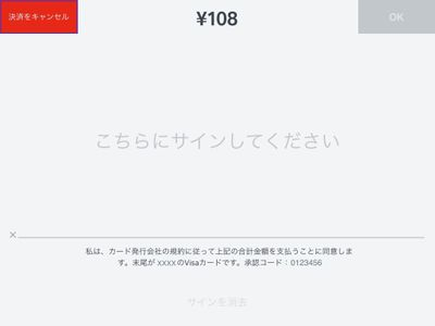 Image-1 (1).jpg