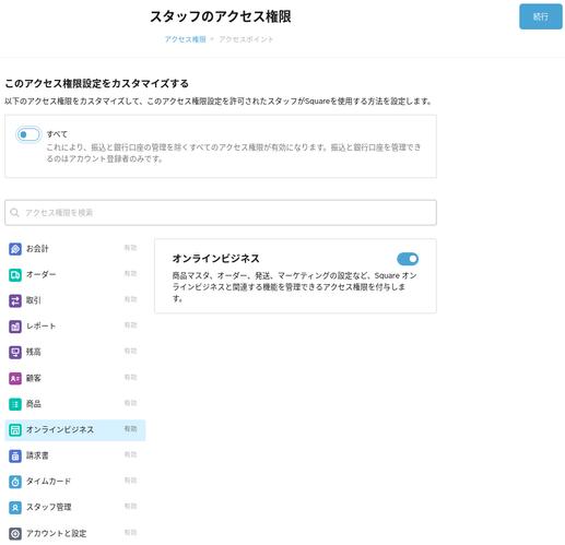 Square間宮-Mamiya_0-1604461790533.png