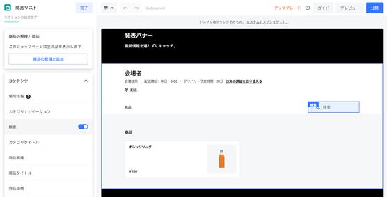 Square間宮-Mamiya_2-1604461790566.png