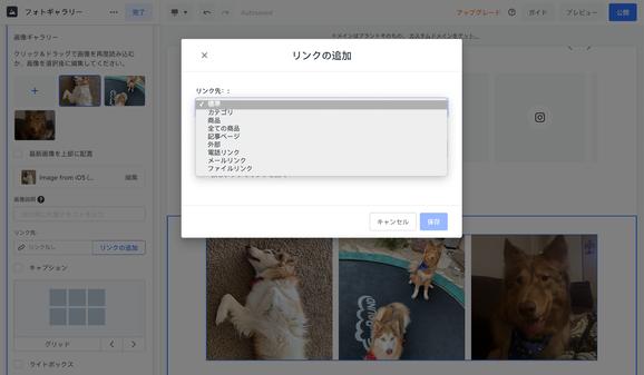 Square間宮-Mamiya_3-1604461790492.png