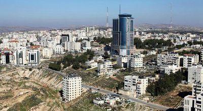 palestine-plaza-hotel.jpg