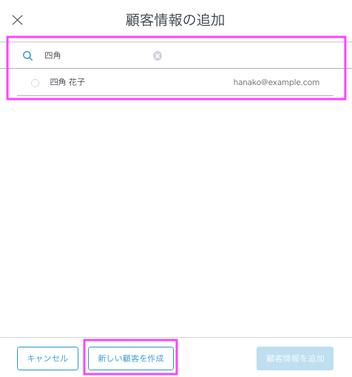 スクリーンショット 2019-04-12 16.53.31.png