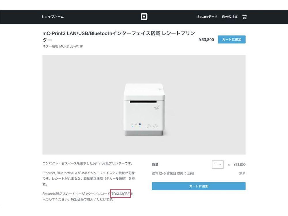 cap-printer.001.jpeg